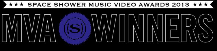 SPACE SHOWER MUSIC VIDEO AWARDS大賞発表!