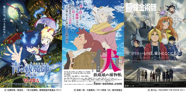 新文芸坐×アニメスタイル 第38回には高橋敦史監督、宮地昌幸監督が登壇