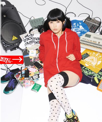 tofubeats、初フルアルバムと「外仕事」リミックス集を同時リリース