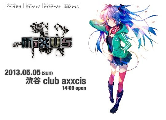 リアル大ボカロフェス『MiXUS』が渋谷で開催決定!ラインナップ第一弾が公開