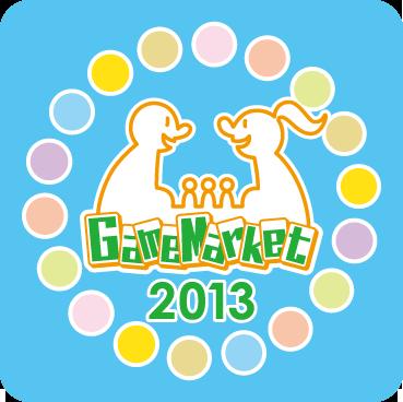 国内最大のテーブルゲームイベント「ゲームマーケット」、ビッグサイトで初開催