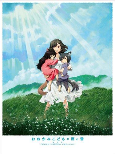 世界4大アニメーション映画祭・ザグレブに、「おおかみこどもの雨と雪」「TATSUMI」がノミネート