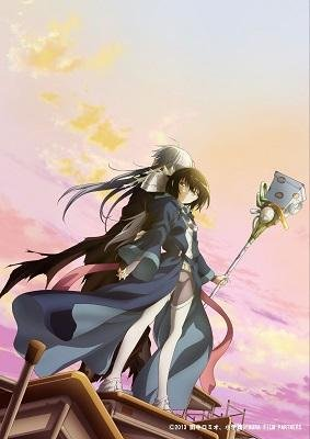 「AURA~魔竜院光牙最後の闘い~」4月13日公開 田中ロミオの世界が劇場アニメに