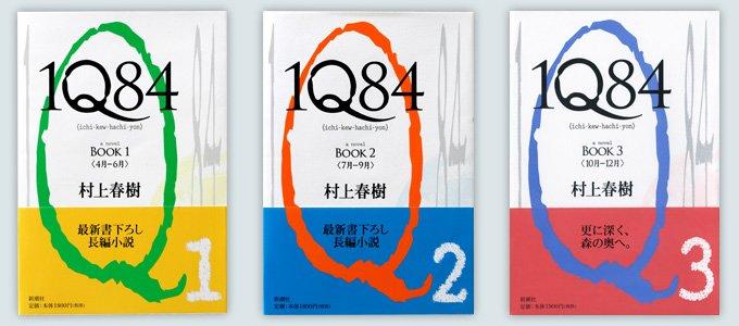 京都大学で村上春樹の公開インタビューが開催決定
