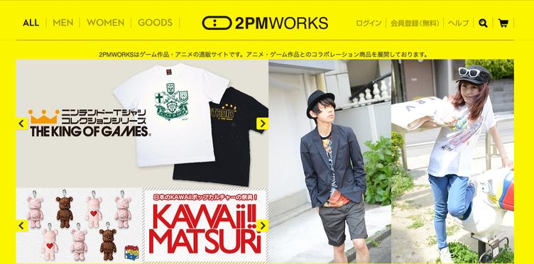 アニメとファッションの融合という新境地 新ECサイト「2PMWORKS」がオープン!