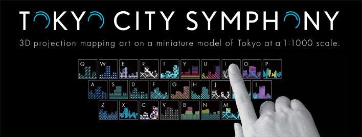プロジェクションマッピングを体験できる「TOKYO CITY SYMPHONY」、六本木ヒルズ10周年記念にリリース