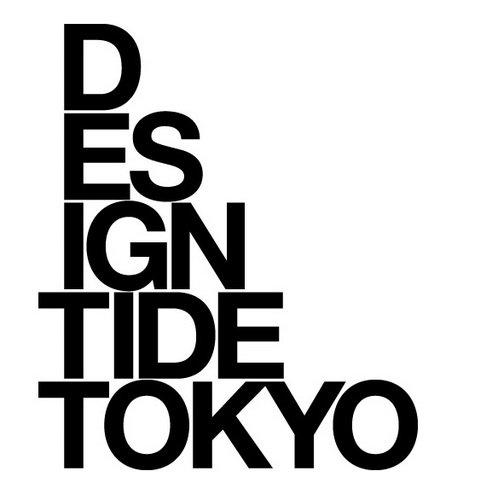 デザインの祭典「DESIGNTIDE TOKYO(デザインタイド トーキョー)」が解散