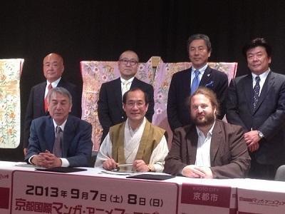 京都国際マンガ・アニメフェア、2013年は規模拡大開催 ジャパンエキスポと提携も