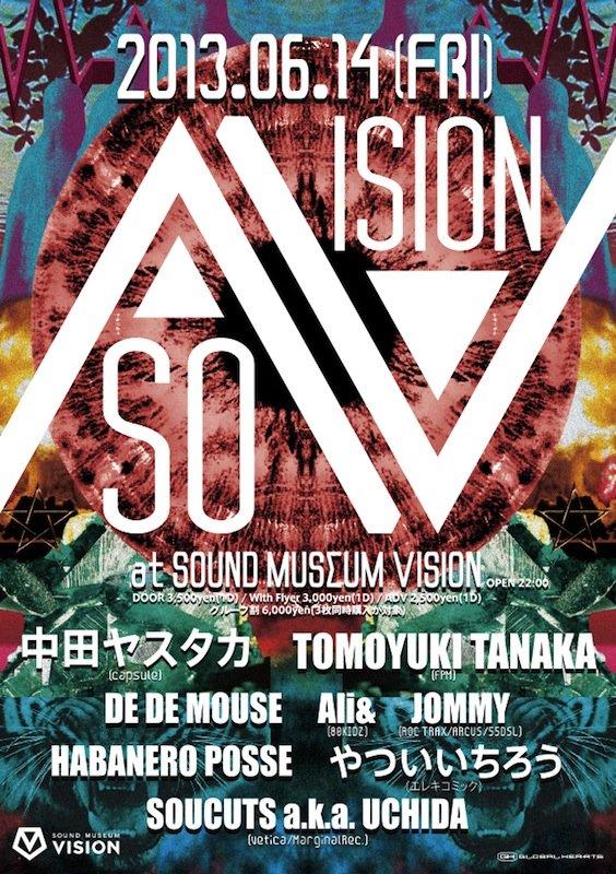 「ASOVISION」に中田ヤスタカ、Tomoyuki Tanaka、DE DE MOUSEら出演決定!