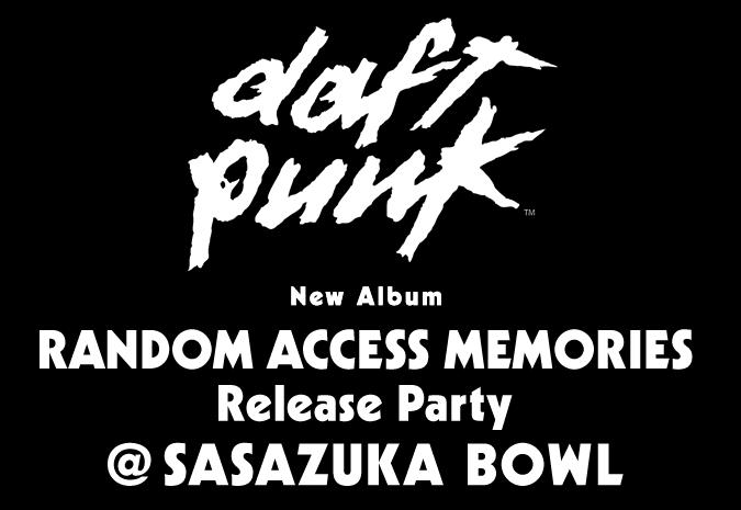 Daft Punk、新作リリースパーティーを笹塚のボーリング場で開催
