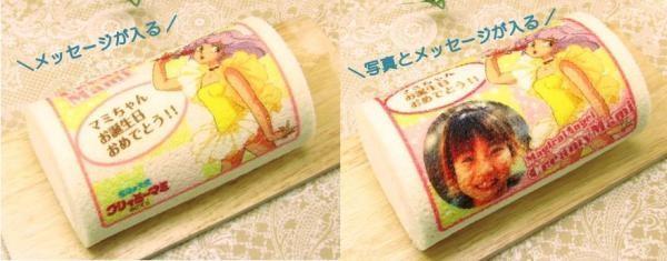 「クリィミーマミ」30周年を祝うロールケーキ発売