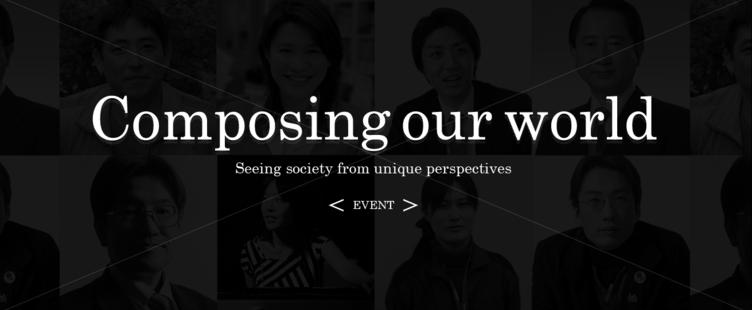 日本初のTEDxUniversityが再び──「TEDxTodai 2013」の公式サイトが公開