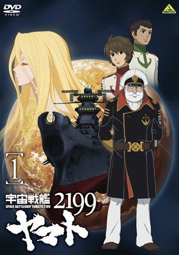 新潟市マンガ・アニメ情報館がオープン、「宇宙戦艦ヤマト2199展」開催