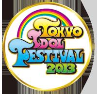 「東京アイドルフェスティバル(TIF)2013」出演アイドル46組の追加発表! チケットも受付開始
