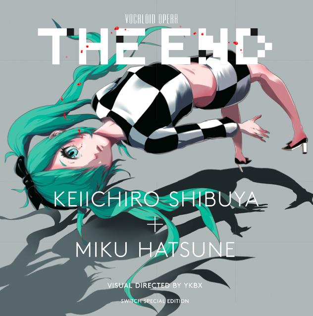 ミクオペラ「THE END」東京公演のプログラムブックがヤバい! 渋谷慶一郎+佐々木敦、YKBX+貞本義行ら対談も