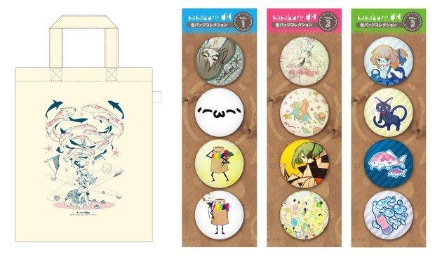 左から、「アンチグラビティーズ」エコバッグ、sasakure.UK缶バッジコレクション Vol.1~3