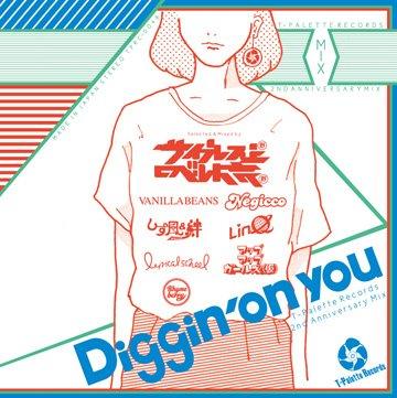 アイドル専門レーベルT-palette2周年! サ上とロ吉によるレーベルミックスCD発売決定