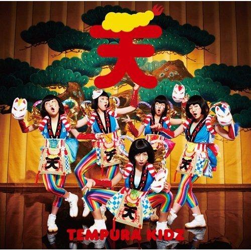 今年の夏ソングはこれ! TEMPURA KIDZ 新シングル「はっぴぃ夏祭り」が発売