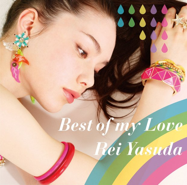「Best of my Love」ジャケット