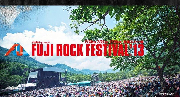 ティンバーランドが、FUJI ROCKとの初コラボTシャツを発売!