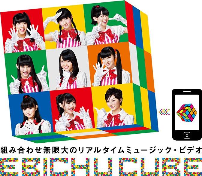 エビ中、組み合わせ無限大のミュージックビデオを楽しめる「EBICHU CUBE」を公開