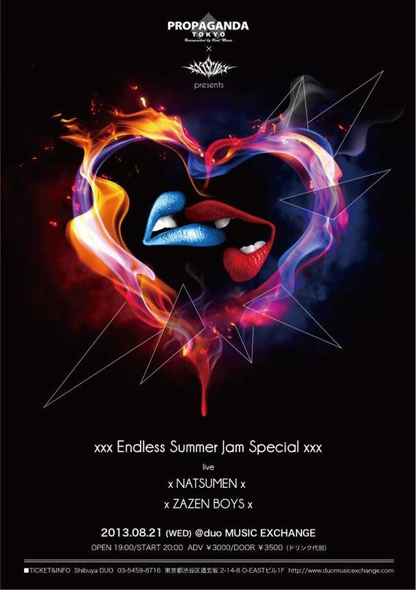 NATSUMEN、ZAZEN BOYSが2マンライブ決定! 「xxx Endless Summer Jam Special xxx」開催