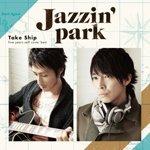 Jazzin'park(ジャジンパーク)
