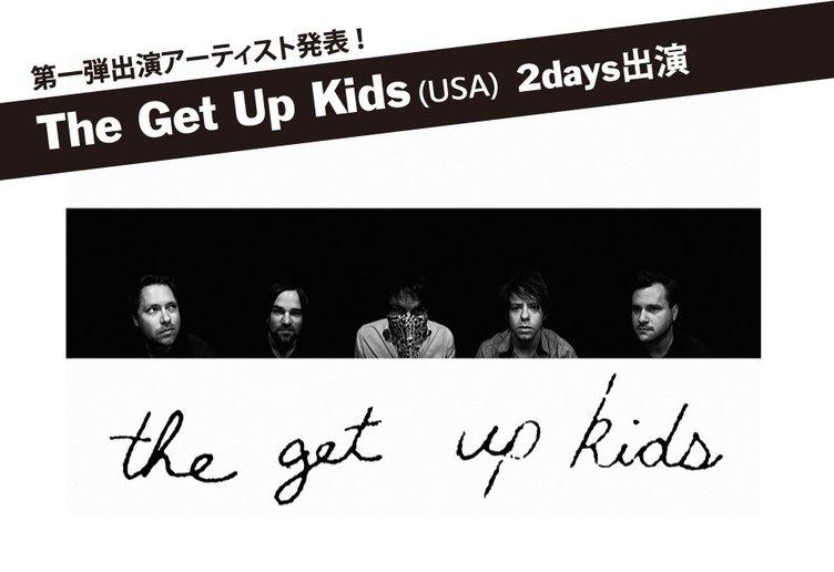野外フェス「tieemo」開催!emo代表のThe Get Up kids出演