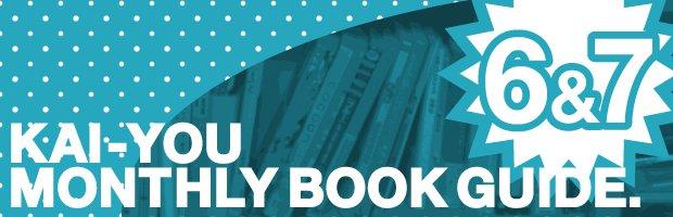 6月〜7月に刊行された必読書10冊まとめてみた── 『チェルノブイリ・ダークツーリズム・ガイド』『ポケモンが生きる意味を教えてくれた』など