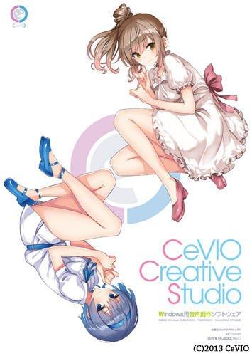 音声創作ソフトの新世代を目指す 「CeVIO Creative Studio」製品版が9月26日発売