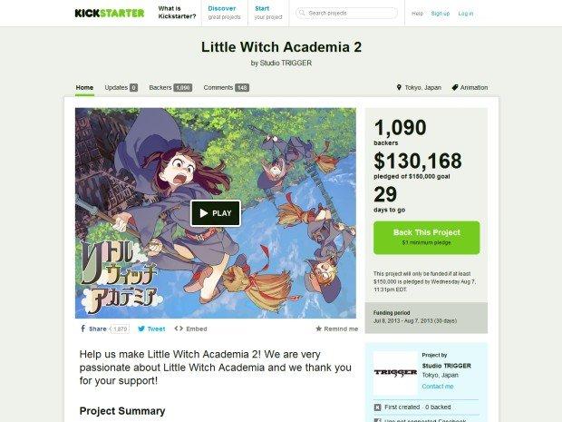 トリガー『リトルウィッチアカデミア』続編、Kickstarterで制作資金を募集!