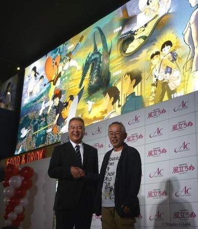 巨大シネコン「イオンエンターテイメント」誕生 スタジオジブリ大壁画も祝う