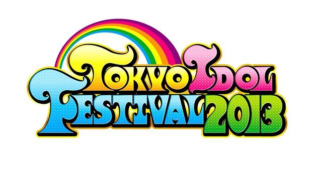 「東京アイドルフェスティバル(TIF)2013」タイムテーブル発表!