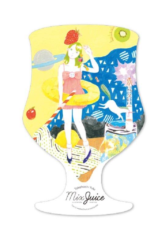 女の子の今をクラシカル&ポップに表現!イラストレーター高橋由季個展「ミックスジュース」東京・金沢・広島を巡回!