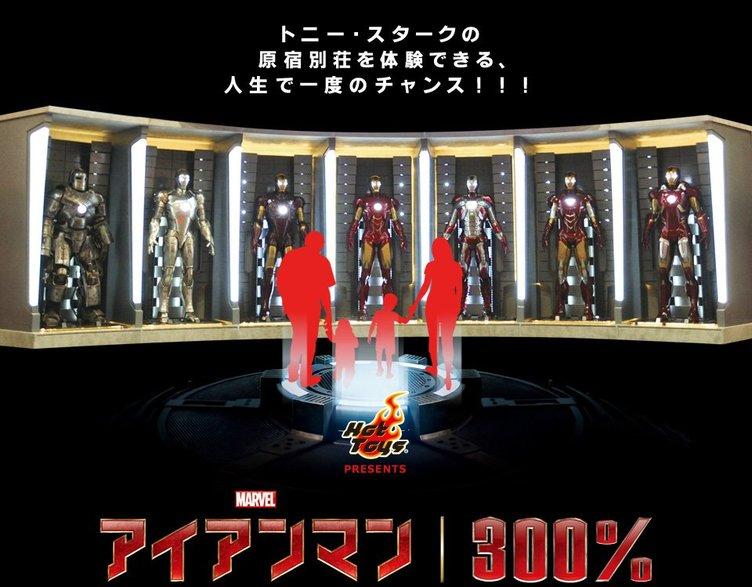 原宿に等身大アイアンマンが7体 「アイアンマン300%」開催