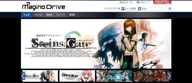 MAGES.がPCゲームのダウンロードサイト「Magino Drive」オープン!
