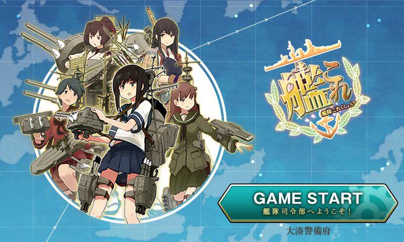 旧日本軍の艦艇が美少女化! 超人気ゲーム「艦隊これくしょん」のオンリーイベントも開催
