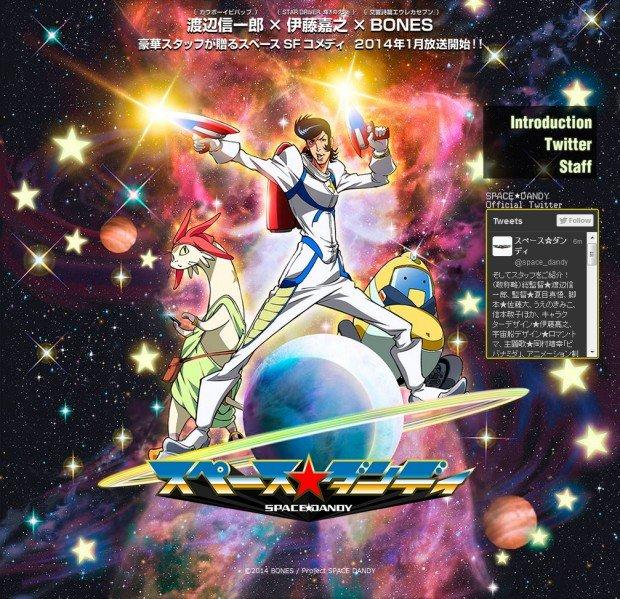ビバップのスタッフらが集結した新作アニメ『SPACE☆DANDY』、ティザーサイト公開