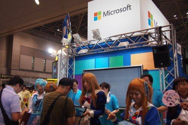 日本マイクロソフト(No.241)