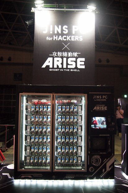 JINS PC for HACKERS × 攻殻機動隊ARISE