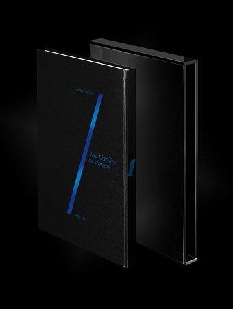 「空の境界」全画集、15周年で刊行決定 限定1500部の愛蔵版と通常版
