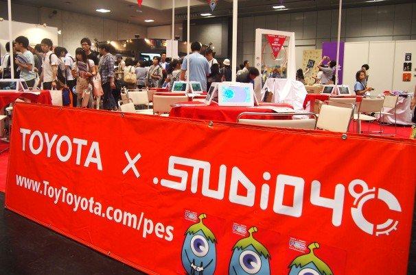 TOYOTA × STUDIO4℃