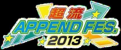 ネット系アーティストの音楽祭「超流 APPEND FES.」 佐香智久、じん(自然の敵P)、八王子Pら出演