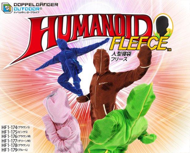 地球を守るヒーロー見参 顔まで覆える「人型寝袋フリース」