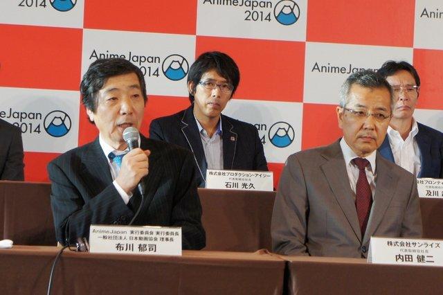2014年春にアニメ業界新イベントAnimeJapan開催 アニメフェアとアニメコンテンツエキスポが合流