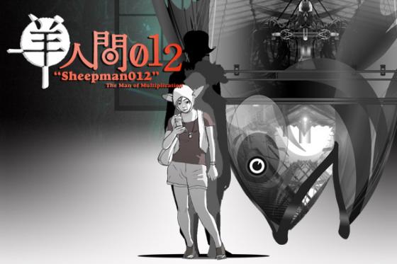 アニメ監督・森本晃司、舞台初挑戦! 音楽はたむらぱん