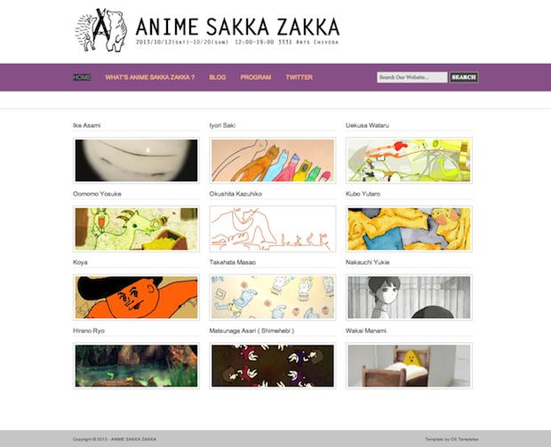 アニメ+αな作家の合同展 「ANIME SAKKA ZAKKA」第2弾が開催