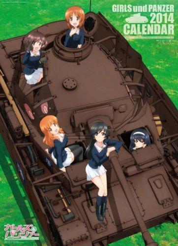 『ガールズ&パンツァー』OVAにカトキハジメ! Vitaでゲーム化も決定