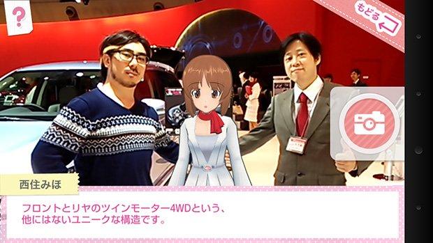 お仕事中のみほちゃんを囲む神谷さん(左)と柴田さん(右)