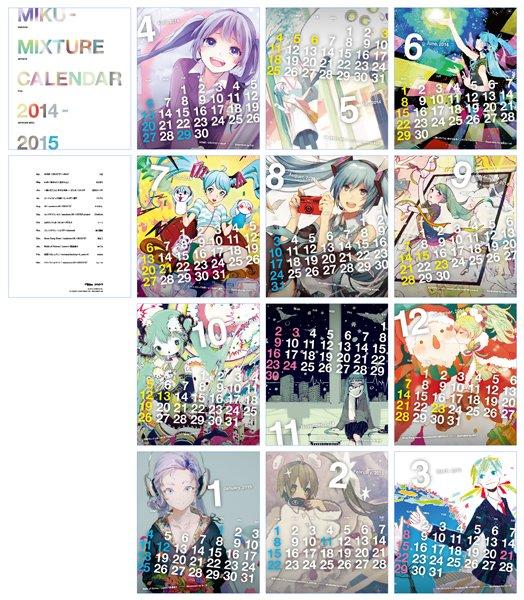 MIKU-MIXTURE_Calendar_sample_524x600